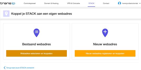 webadres koppelen aan STACK